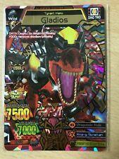 Strong Animal Kaiser Maximum (SAKM) Ver 3 Ultra Rare Card - Gladios
