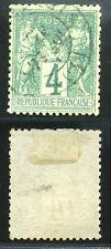 """FRANCE N° 63  """"  TYPE  SAGE  4c  VERT  """" OBLITERE TTB."""