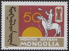 MONGOLIE N°549** Ann. presse nationale cavalier 1970 MONGOLIA National press MNH