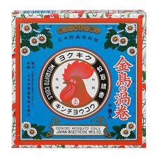 Japanese Traditional  Mosquito Coils KATORI SENKO Brand New JAPAN