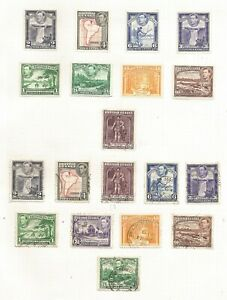 BRITISH GUIANA GEORGE VI SHORT SETS MINT & USED ( ONLY) TO $1.00 NEEDS CHECKING