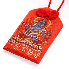 JAPANESE OMAMORI Charm Good luck  SHIGIZAN  Bishamonten Vermilion