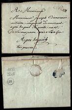 Lettre Pré-philatélique : M. POSTALE de GIVRAY = Cote 80 € / Classique France