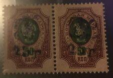 1919, Armenia, 206, MNH, Horizontal Pair
