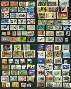 109 BRAZIL stamps 1967 - 1979