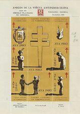 STAMP / SPANISH / ESPAGNE VIGNETTE AMIGOS DE LA VINETA ANTITUBERCULOSA - 1960