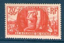 N° 423 NEUF ** SANS CHARNIERE - GOMME D'ORIGINE - A LA GLOIRE DU GENIE MILITAIRE
