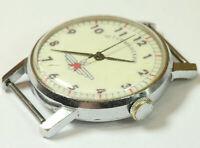 RARE POLJOT STURMANSKIE Gagarin 1 MChZ 17J 50' Type 2 CCCP Space Watch USSR W064