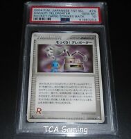PSA 10 GEM MINT Swoop! Teleporter 074/084 JAPANESE 1st Edition Pokemon Card