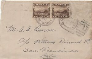 HAWAII #75 TWO ON COVER LIHUE CANCELS