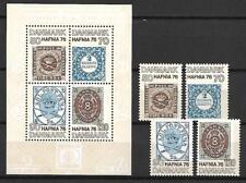 Denmark - MNH Hafnia 1976 - Block + Single - VF MNH ** !!!!!  (A1794)