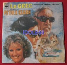 Disques vinyles single 45 tours Petula Clark