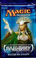MAGIC 1 BOOSTER RETOUR A RAVNICA RUSSE
