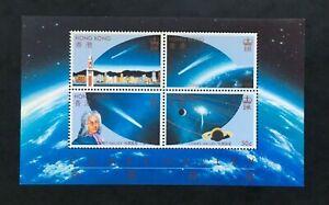 Stamp Hong Kong Stamp - Yvert and Tellier Bloc N°6 N MNH (Z28)