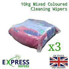 3 x 10 KG BAGS OF MIXED COLOURED CLEANING RAGS / WIPERS / CLOTHS ONLY £34.99