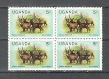 T49 - UGANDA 1979 - QUARTINA ** - VEDI FOTO