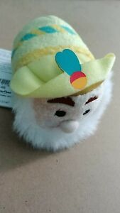NEW Authentic US Disney Parks Aladdin Tsum Tsum SULTAN Mini Plush Father -Store