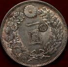 1895 Meiji 28 Gin Countermark Japan 1 Yen Silver Coin