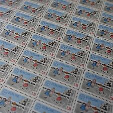 FEUILLE SHEET TIMBRE EUROPA LA MARELLE N°2584 x50 1989 NEUF ** LUXE MNH