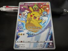 Pokemon card Promo 001/S-P Pikachu Seven-Eleven limited Sword & Shield Japanese.