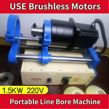 Portable Line Boring Machine Engineering mechanical Cylinder Borer Boring Tools