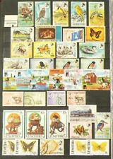 Lesotho South Africa Lot of 38 Stamps Cancelled #6960