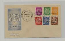 Israel - Good FDC Lot # 7