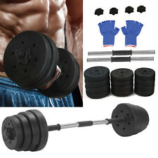 30KG Dumbbell Set Weight Training Lifting Gym Fitness Workout/Barbell Bar