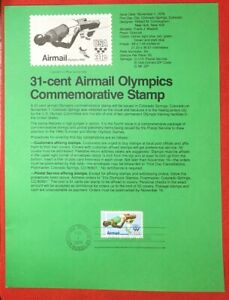 ZAYIX - 1979 United States Souvenir Page #SP474 - Summer Olympics / Track