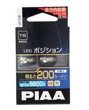 PIAA LED position valve 200lm 6600K T10 Pale light 12V 2.7W 2 pieces LEP108