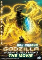 DVD Anime Godzilla 3: Hoshi wo Kuu Mono The Movie (The Planet Eater) English Dub