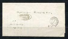Zaberfeld - Güglingen Postablage Stpl. auf Dienstbrief 1877  (D812)