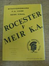 12/03/1988 Staffordshire Vase Semi-Final: Rocester v Meir Kings Arms  . Item in
