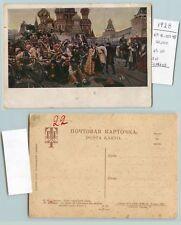 Russia USSR 1928 postcard mint Surikov print 20000 art painting . e4811