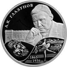2 Rubel Ruble Composer A.K. Glazunov 1/2 Unze Silber Proof Russland 2015 Russia
