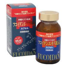 Fucoidan Extract Capsules 25000mg made in Japan 150 capsules Okinawa sea weed