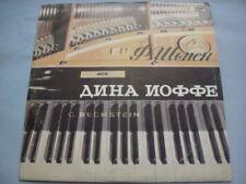 Dina Joffe(Yoffe)-piano IOFFE: Chopin: Sonate no. 3/Nocturne no.17/Screzzo no.4