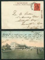 1906? Hong Kong KEVII 4c stamp on Horse Race Club Postcard Shanghai to GB UK