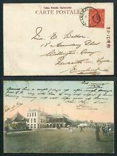 1906? Hong Kong KEVII 4c stamp on Horse Race Club Postcard Shanghai to GB UK