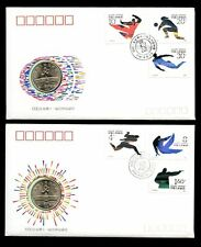 CHINA SPORT COIN COVERS ASIAN GAMES 1990