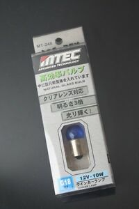 Mtec MT-248 G18 12V 10W Lampe Blanche Glace BMW Position No LED 12/10W