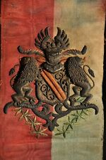 ECHARPE ANCIENNE GRANDES ARMES DE STRABOURG ARMOIRIES XVIII COAT OF ARMS