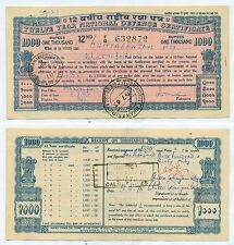 New listing India Twelve Year National Defence Certificate Note 1000 Rupees 1962 Xf