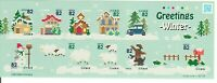 JAPAN 2014 WINTER GREETINGS SNOW XMAS SPECIAL GIAPPONE NEVE NATALE MNH**