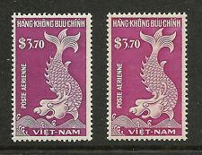 Vietnam Air Mail Stamp Sc#C9 MNH #FZ1220