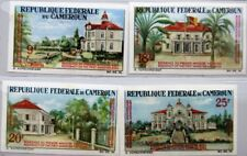 CAMEROUN KAMERUN 1966 484-87 U 446-49 IMPERF Re- Unification Minister Residence