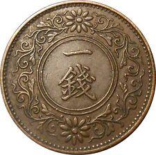 Japan Taisho Era 1 sen 10/1921 Y#42 - Emperor Yoshihito (3673)