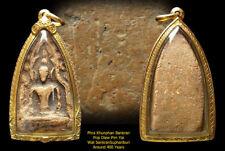 KHUNPEAN BAN-KRANG PRAIDIW WAT BANKRANG REAL GOLD CASE CERT CARD THAI AMULET