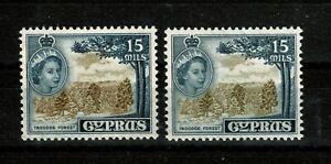 DF476 CYPRUS Queen Elizabeth II 15m color variations SG 177 MNH