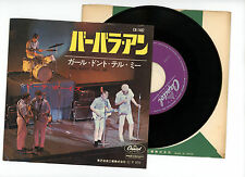 "THE BEACH BOYS 7"" PS Japan BARBARA ANN a0522"
